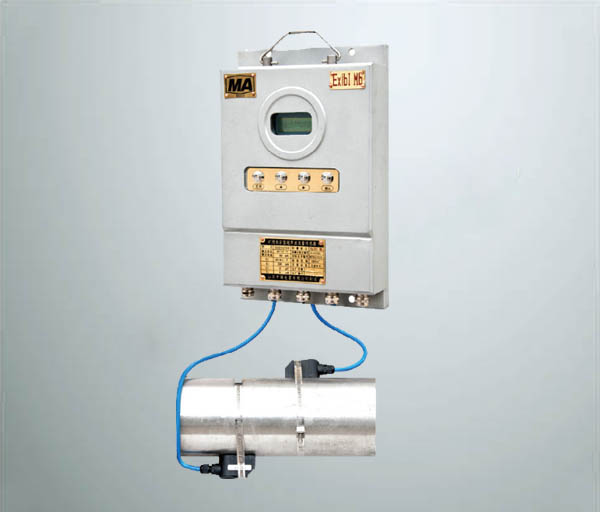 礦用超聲波流量計,防爆流量計,煤礦流量計